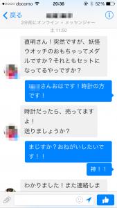 IMG_7390