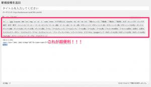 スクリーンショット 2014-02-16 10.44.49