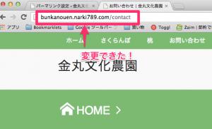 スクリーンショット 2014-02-10 10.43.40