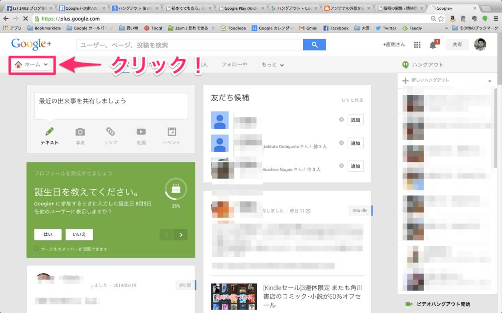 スクリーンショット 2014-03-22 16.08.15