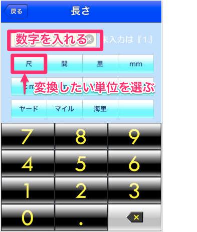 スクリーンショット 2014-03-27 1.10.32