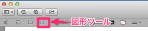スクリーンショット 2014-03-06 20.11.27