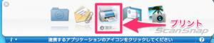 スクリーンショット 2014-03-07 21.54.15