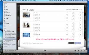 スクリーンショット 2014-03-07 22.10.57