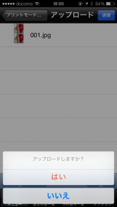 Evernote Camera Roll 20140307 191035