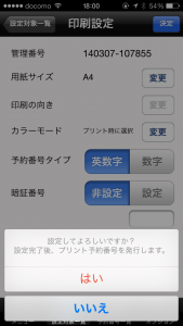 Evernote Camera Roll 20140307 191058