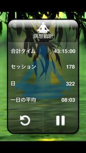 [晴雨]晴雨ライフログ003