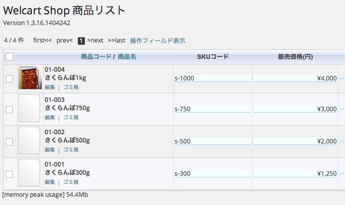 スクリーンショット 2014-05-21 4.59.43
