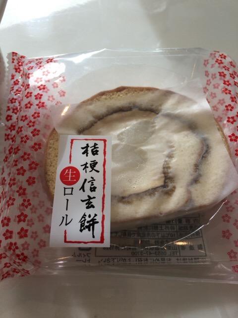 山梨銘菓、桔梗信玄餅のバリエーションがすごい!桔梗信玄餅生ロールのご紹介