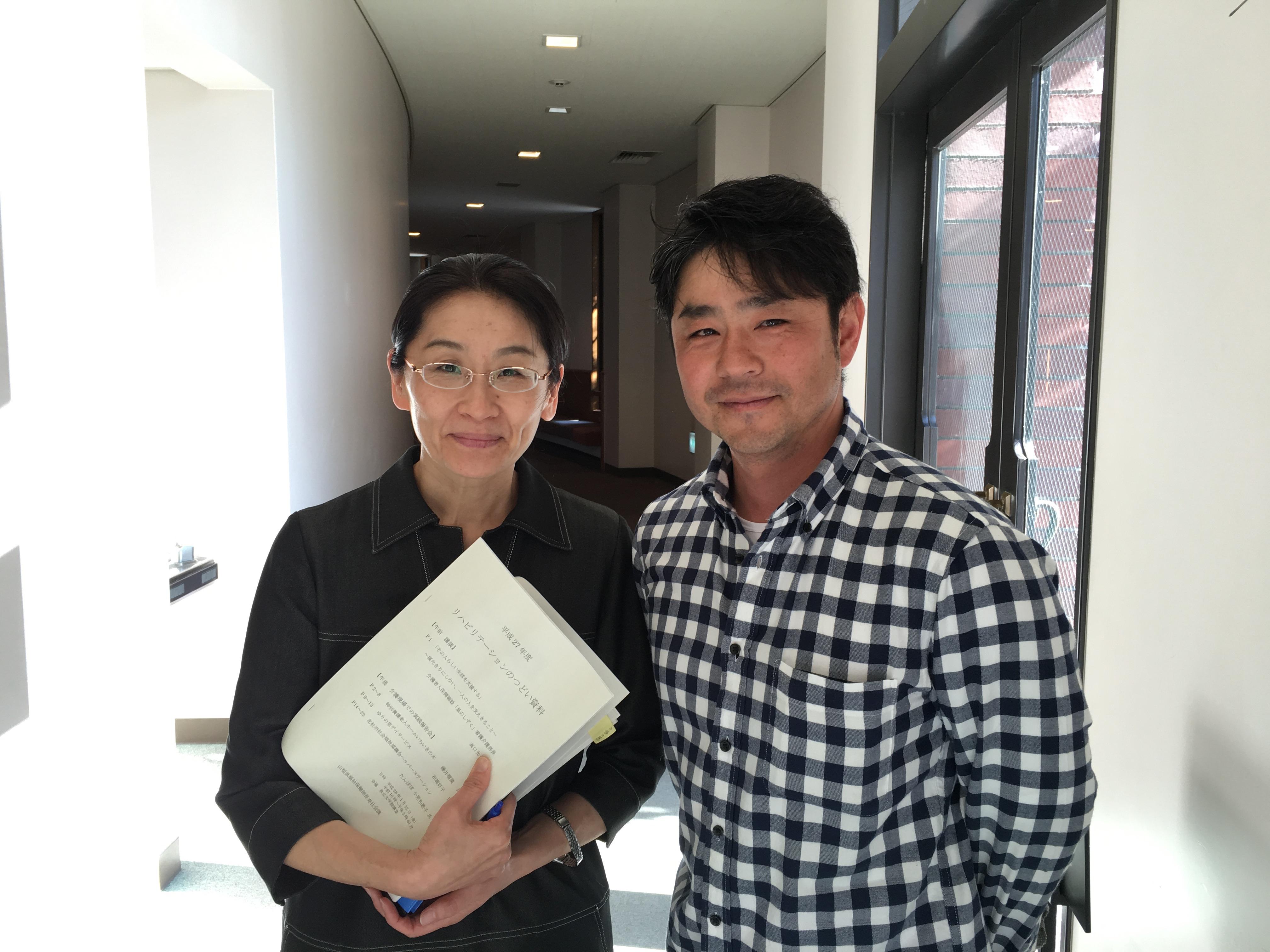 高口光子さんがゲスト!山梨県主催「リハビリテーションの集い」に参加してきました。