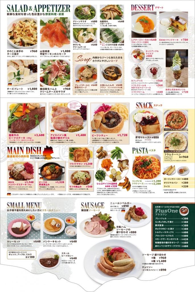menu2015w2