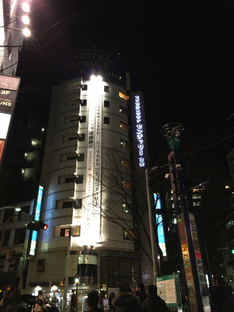 IMG_4833カプセル渋谷