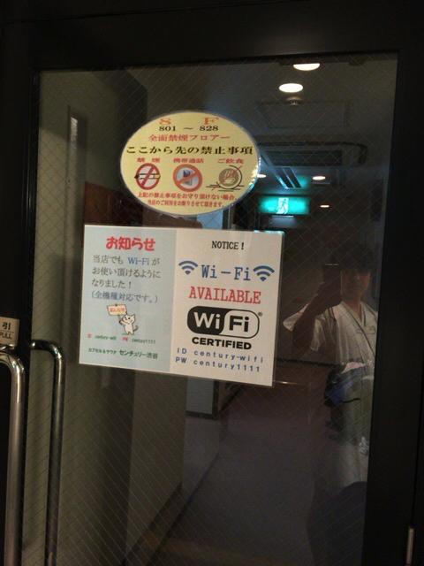IMG_4842カプセル渋谷