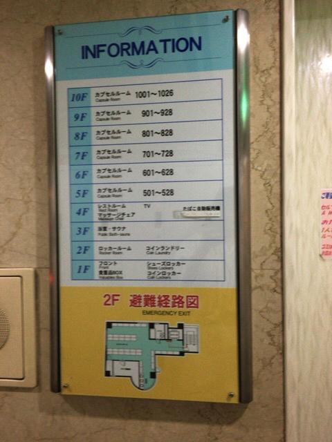 IMG_4876カプセル渋谷