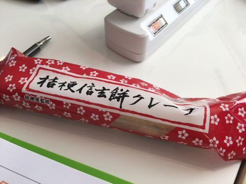 山梨銘菓・桔梗信玄餅シリーズ「桔梗信玄クレープ」の美味しい食べ方