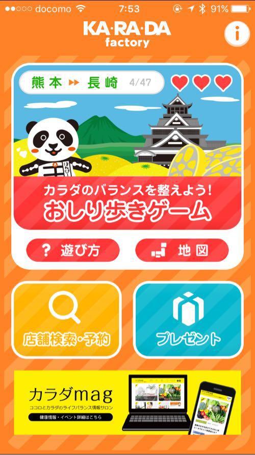 筋トレ日誌  20160326