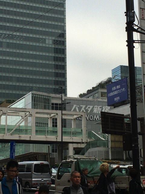 バスタ新宿 高速バスターミナル 新宿 新宿〜身延線もここから出ますよ!