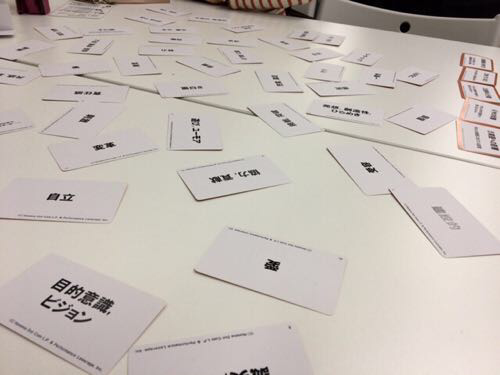 野望の会×逆算手帳コラボセミナーに参加してきました。
