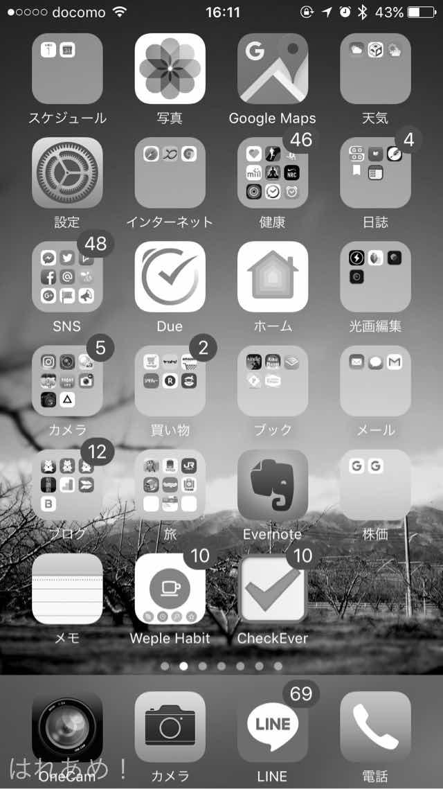 iPhoneXの小技 電源ボタントリプルクリックモノクロ画面にする方法