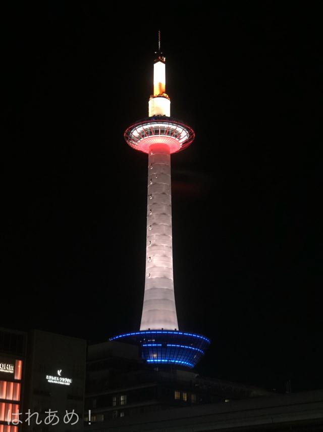 金丸家修学旅行記2日目 京都で食事難民になりかけた話 宿と晩御飯
