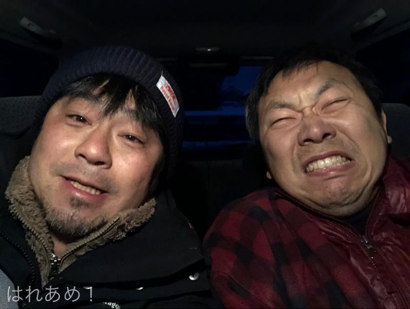 2018年1月丹波大阪への旅2日目